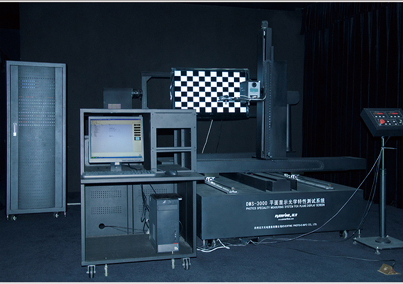 平面显示光学特性测试系统