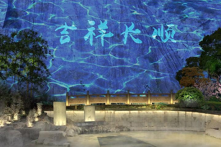 贵州长顺神泉谷景区